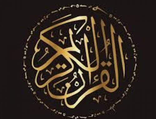Learning Quran for Beginners in all around the World