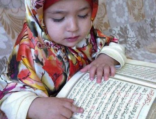 Learn Quran for Kids online in the USA/UK