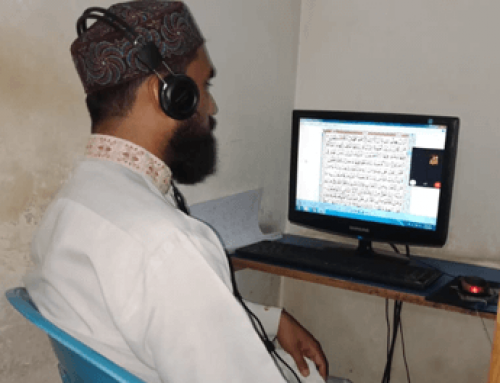 Online Quran Teaching to learn Quran